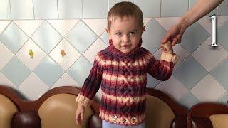 Свитер (кофта) вязание спицами подарок своими руками