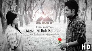 Emptiness 6 - Mera dil ro raha hai - Ali Ahsan - Official Music video 2014