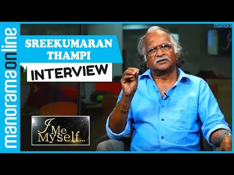 Sreekumaran Thampi | Exclusive Interview | I Me Myself | Manorama Online