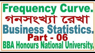Frequency Curve On Histogram, Business Statistics, Bangla Lecture Part -6