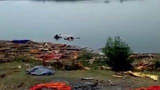 В Индии у берегов Ганга обнаружили не менее 30 человеческих тел