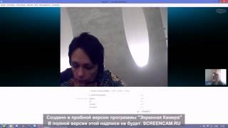 Видеоурок итальянского онлайн - Татьяна - Profi-Teacher.ru
