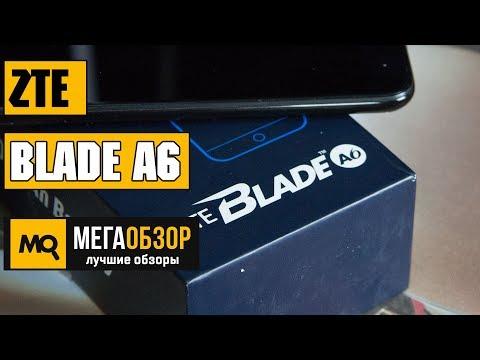 Обзор ZTE Blade A6 с мощной начинкой