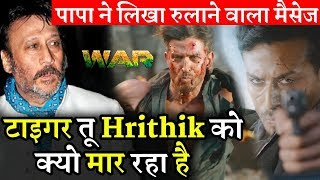 Emotional Jackie Shroff on War Teaser : Hrithik Took Care of My Son & Now Tiger is Fighting him