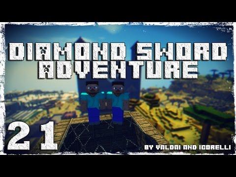 Смотреть прохождение игры [Coop] Minecraft Diamond Sword Adventure. #21: Ледяная деревня.