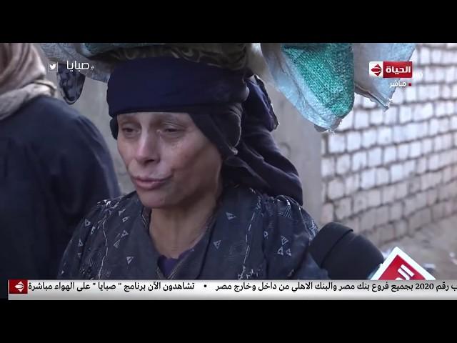 صبايا : لن تصدق ماذا قالت الأم المتهمه بحبس ابنها لريهام سعيد | شاهد الصدمه 😲 !