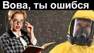 🔥Путин🔥 Еще одна ошибка🔥 Жириновски предал Фургала 🔥Хабаровск не простит🔥Хабаровск🔥   Дегтярев  🔥