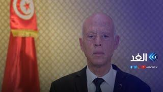 باتهامات لبعض الجهات التونسية.. أول تعليق رسمي من قيس سعيد على محاولة اغتياله