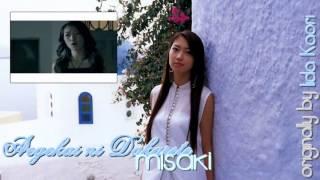 CAST: ❥ Iida Kaori - Misaki Audio Mixing: Aiko Video Mixing: Hinako...