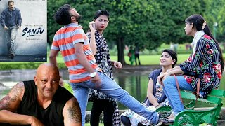 SANJU BABA Dialogues Prank - Sanjay Dutt Best Dialogues - Pranks In India  By TCI