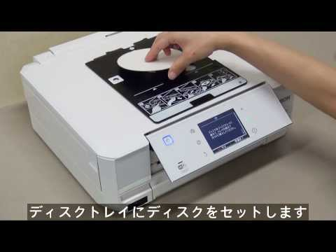写真をCD/DVDレーベルにコピーする (エプソン EP-30VA,EP-808A,EP-978A3,EP-10VA,EP-807A,EP-907F,EP-977A3,EP-806A) NPD4992