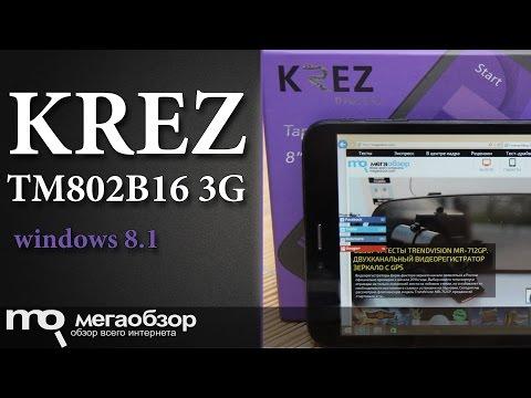 Krez Tm802b16 3g Инструкция - фото 11