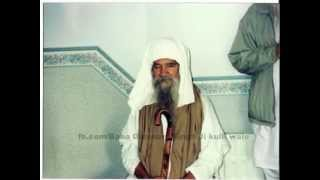 Bachan Sachkhandwasi Sant Baba Darshan Singh Ji kulli wale