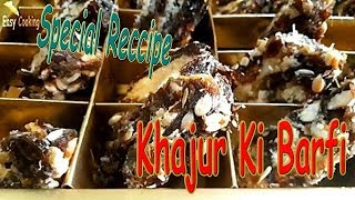 Khajur Ki Barfi - Dates And Dry Fruit Roll - Recipe By Easy Cooking