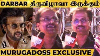 Darbar பார்த்துட்டு Thalaivar ஓட Reaction   AR Murugadoss Reveals for 1st Time  SUPER EXCLUS VE
