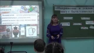 Учитель года 2016 Деньги и их функции Чиняева Н Г  Бурейский район