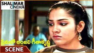 Premalo Anjali Geeta Krishna Movie || Jayaram Discussion With Doctor About Sandhya Health