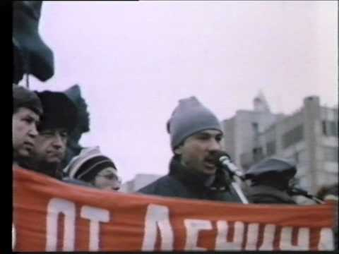 Communists on October Square (1991)