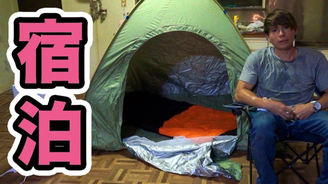 別荘にテント張って泊まるぞ!! PDS