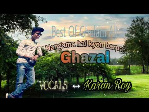 karan-roy-||-hangama-hai-kyon-barpa-||ghulam-ali||-cover||full-classical-version