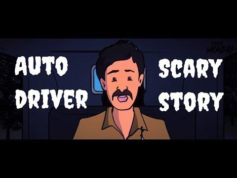 Auto Driver Horror Story In Hindi | Mumbai Aarey Colony | Khooni Monday E05 🔥🔥🔥