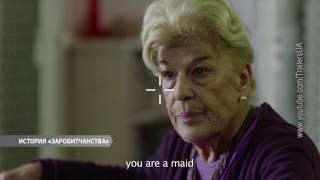Фильм украинского режиссера «Гнездо Горлицы» выходит в широкий прокат