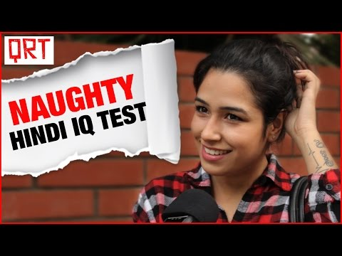 Thumbnail: FUNNY and NAUGHTY Hindi IQ Test | Hilarious Comedy Video | Quick Reaction Team