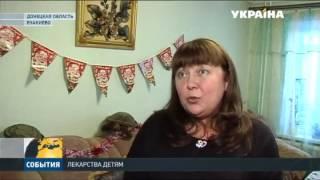 Штаб Рината Ахметова оказал помощь больному эпилепсией мальчику