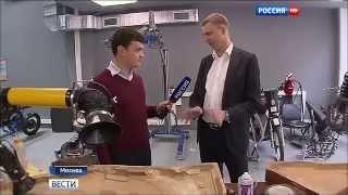 Университет машиностроения - Образование XXI века (репортаж ВЕСТИ, Москва, 2015)