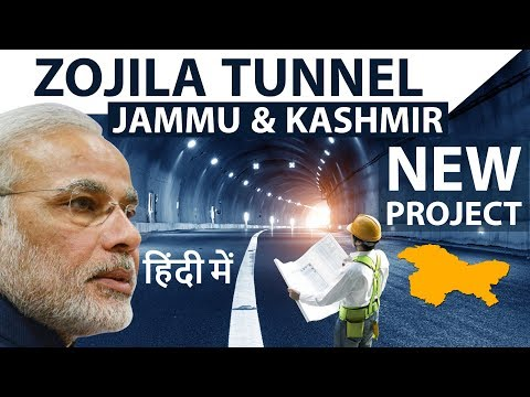 Zojila Tunnel b/w Srinagar and Leh in Jammu & Kashmir - Asia's longest 2-lane bi-directional pass