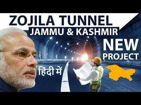 Zojila Tunnel b/w Srinagar and Leh in Jammu & Kashmir - Asia's longest 2-lane bi-directional pass