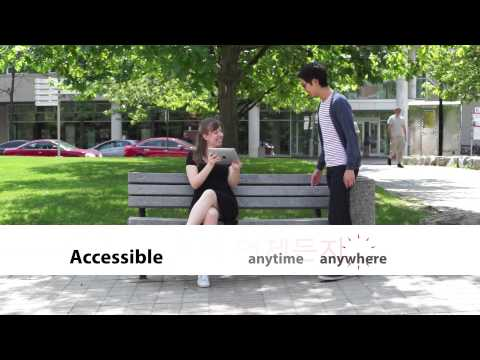 York University Online Korean Course Promo