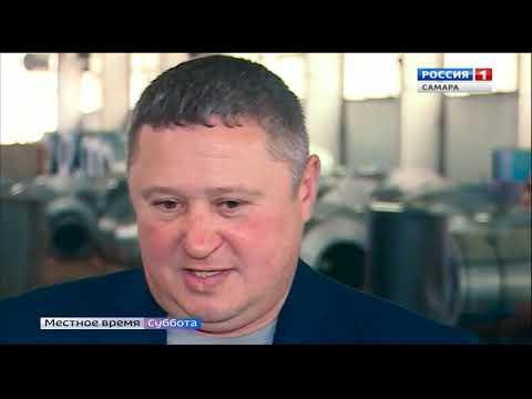 Местное время. Суббота (Россия 1 - ГТРК Самара [+1], 16.11.19)