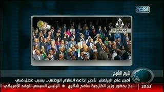 نشرة التاسعة من #القاهرة_والناس 9 أكتوبر
