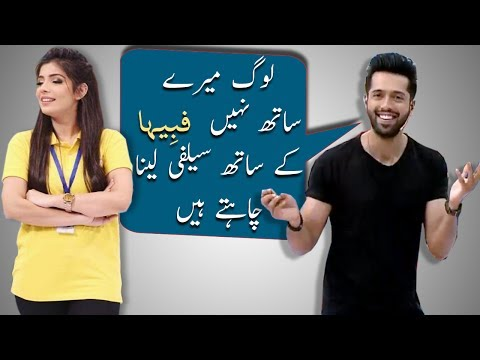 Fahad Mustafa Net Worth ,House ,Education , Family and Age