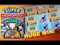 SUPER MONOPOLY - PART 1 of 3   WMS - HUGE Win! Slot Machine Bonus (Hot Days Theme)