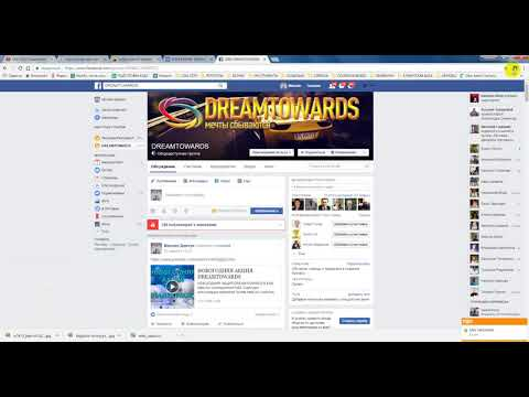 Разрекламировать группу на фейсбуке реклама яндекс недвижимость