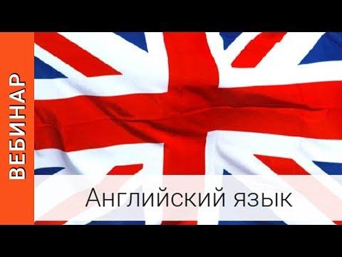 Подготовка к ЕГЭ в УМК  Rainbow English  О  В  Афанасьевой, И  В  Михеевой, К  М  Барановой