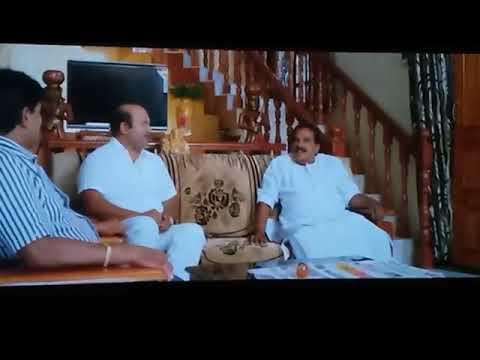 Anaganaga oka urilo  gollapali Surya Rao