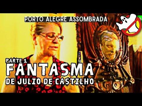 Caça Fantasmas Museu Julio de Castilhos Porto Alegre parte1.wmv