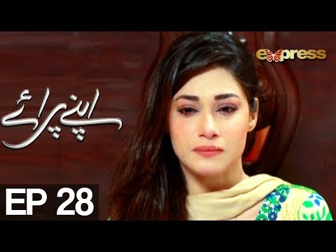 Apnay Paraye - Episode 28 - Express Entertainment