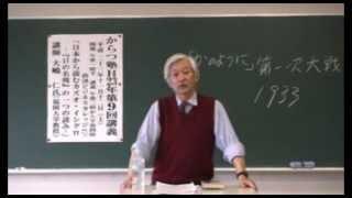 日本から読むカズオ・イシグロ-『日の名残り』の一つの読み-」 講師 ...