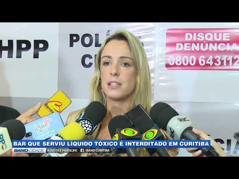 (16/01/2018) Assista ao Band Cidade 1ª edição desta Quarta-feira | TV BAND