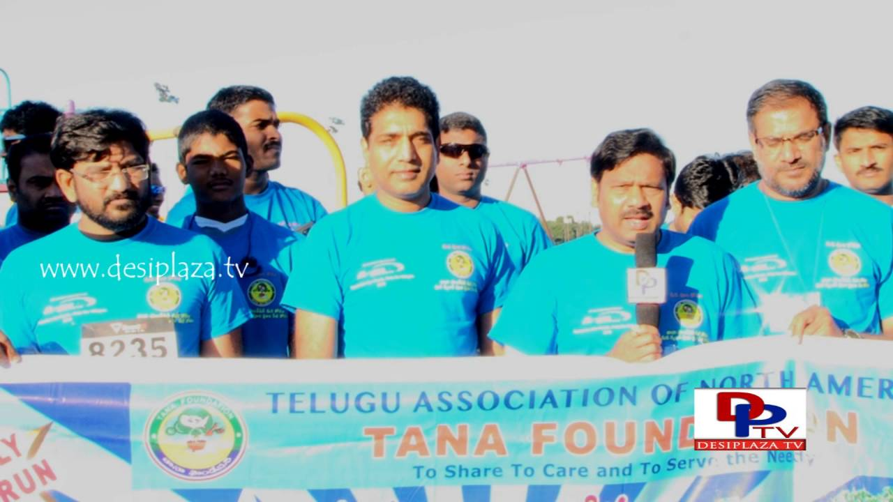 TANA Chairman Srinivas Gogineni speaking at Mana Oori Kosam 5K Walk & Run