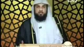 محمد العريفى يحرم جلوس البنت مع ابيها لوحدهما