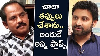 Sumanth Opens up about His Career | Sumanth Honest Interview | Subrahmanyapuram | Telugu FilmNagar