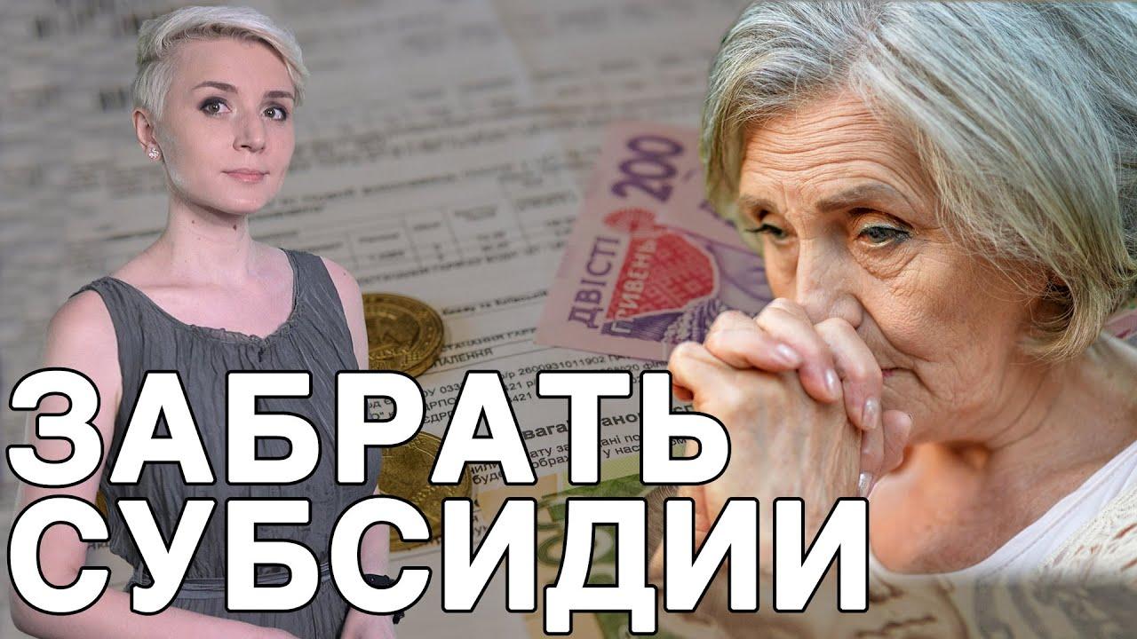 Внимание! Государство отстраняется от решения социальных проблем украинцев