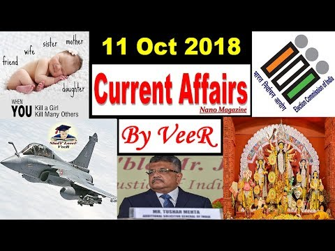 11 October 2018 Current Affairs | Daily Current Affairs, PIB, Nano Magazine Study in Hindi By VeeR