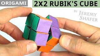 Origami 2X2 Rubik's Cube