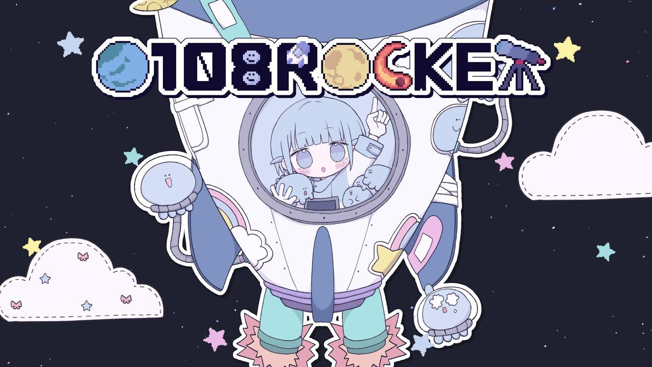 ଳ - O108ROCKET/をとは-Neko Hacker (Original Music Video)